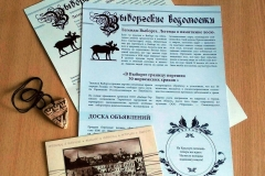 kvesti30