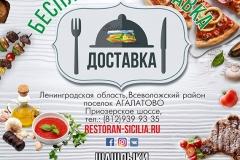 reklama-createrra36