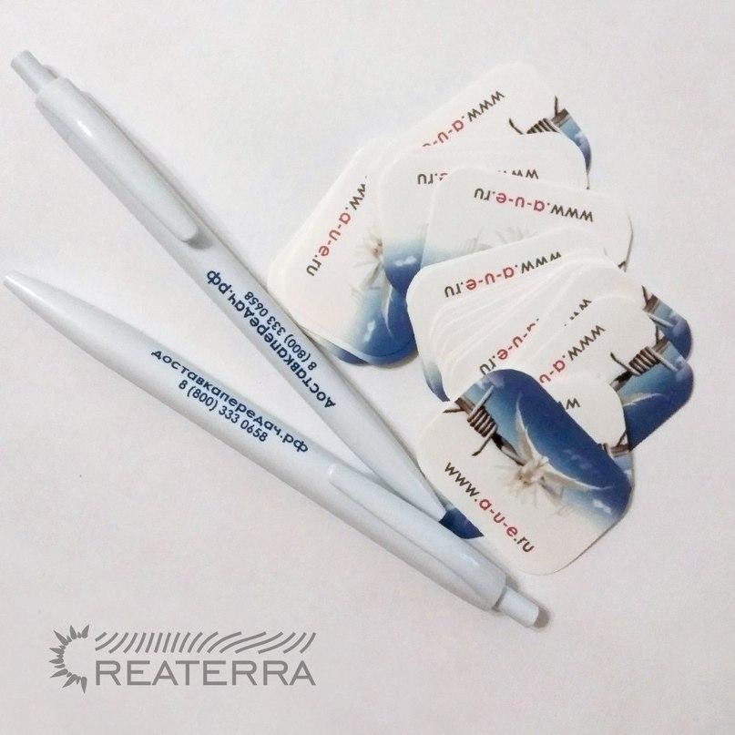 reklama-createrra1