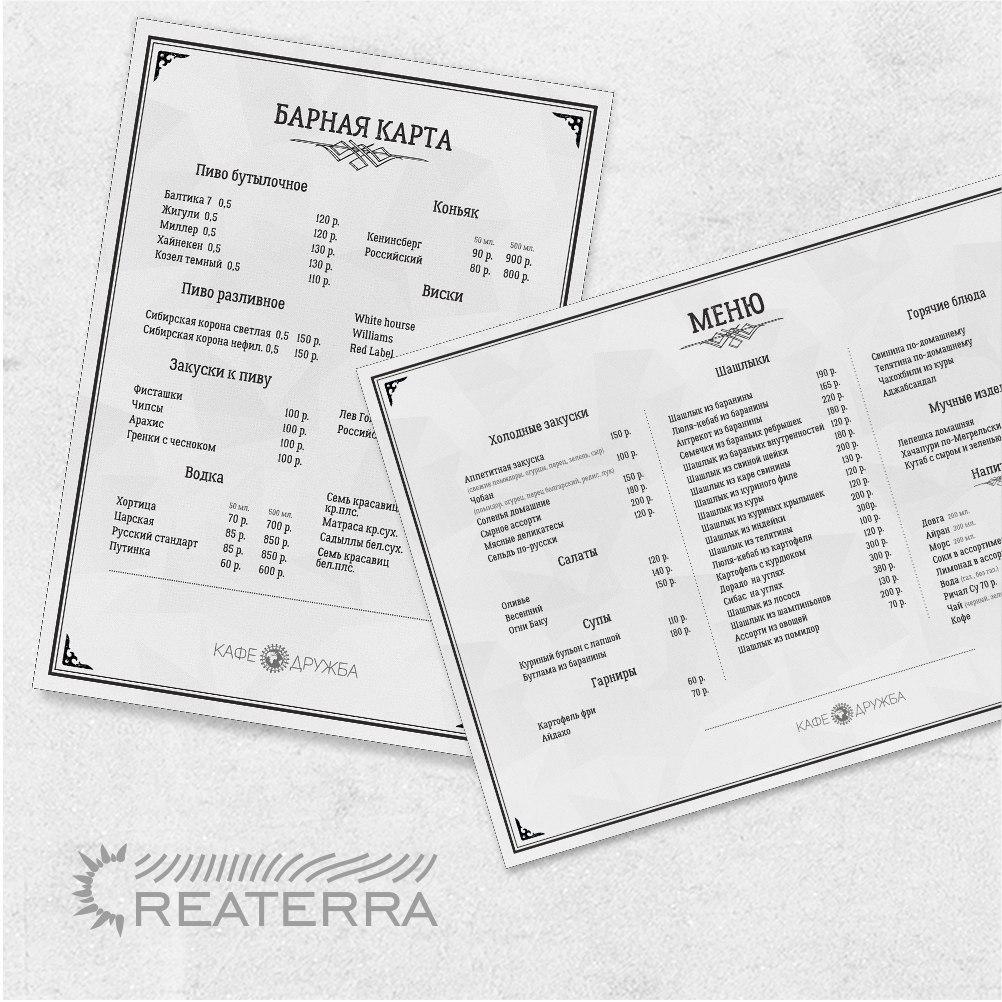 reklama-createrra13