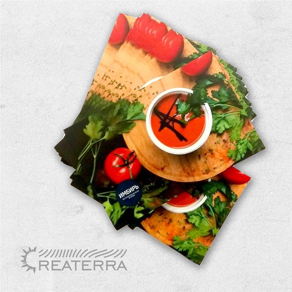 reklama-createrra17
