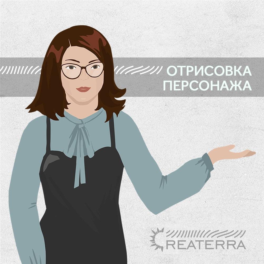 reklama-createrra18