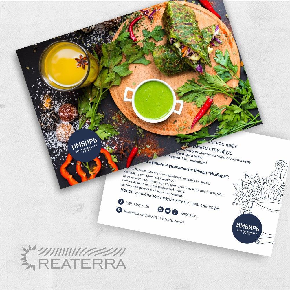reklama-createrra19