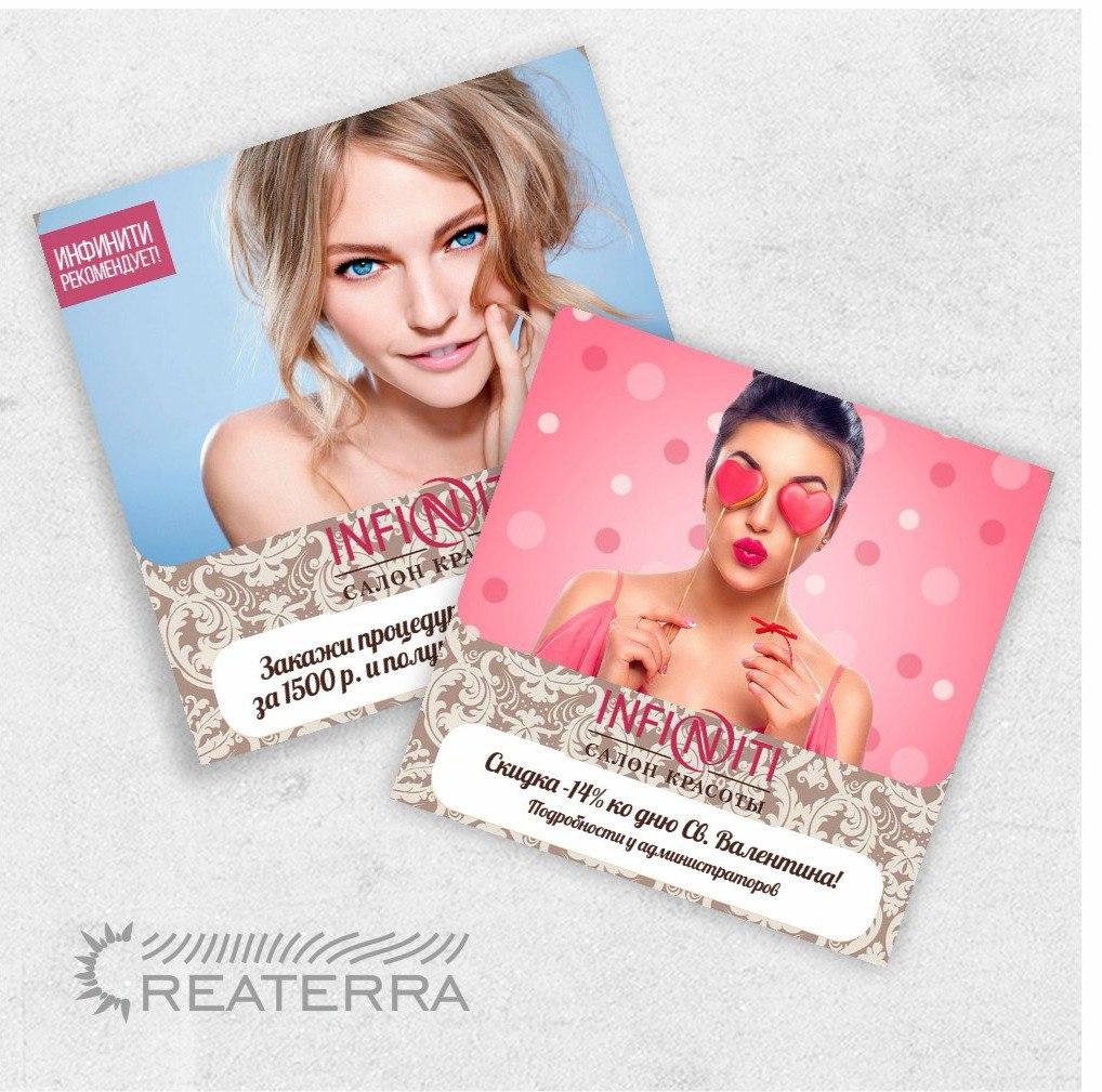 reklama-createrra2