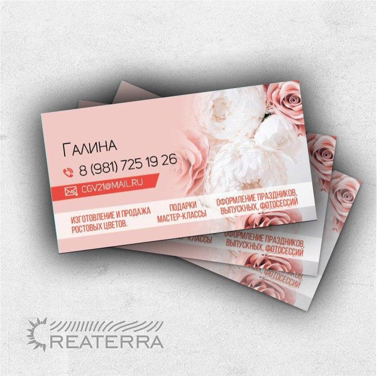 reklama-createrra4