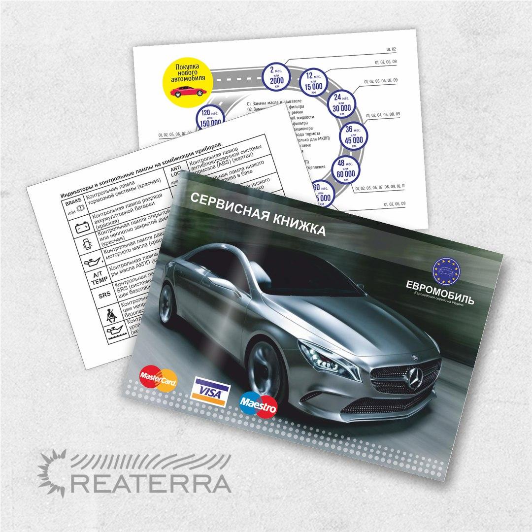 reklama-createrra5