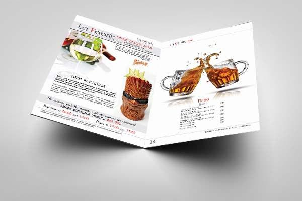 reklama-createrra50