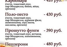 reklama-createrra60