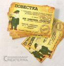reklama-createrra12